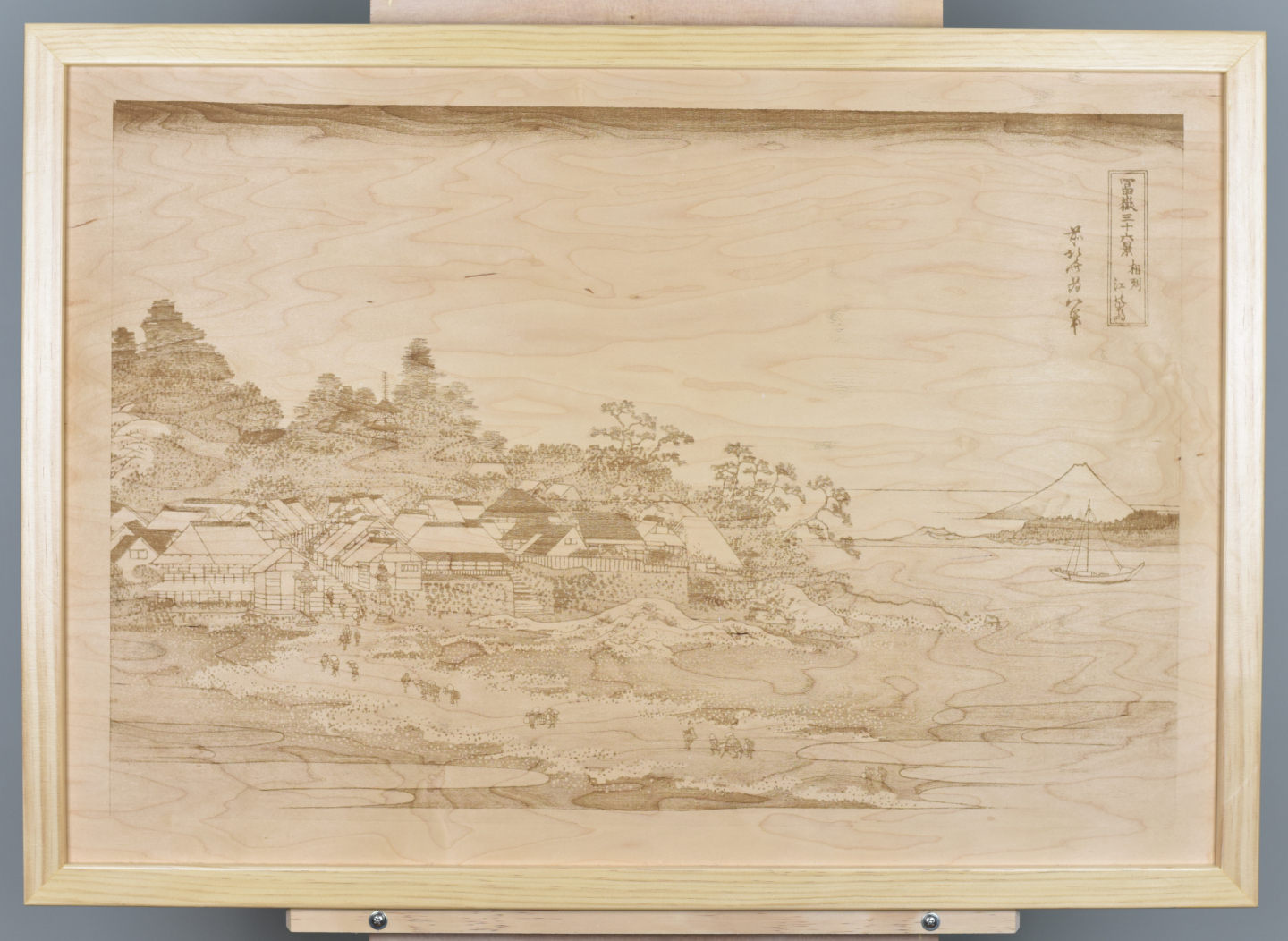 A wood burning (digital pyrograph) of Enoshima; a small island lying off Kamakura on the Pacific coast south of Tokyo in Japan's Sagami province.