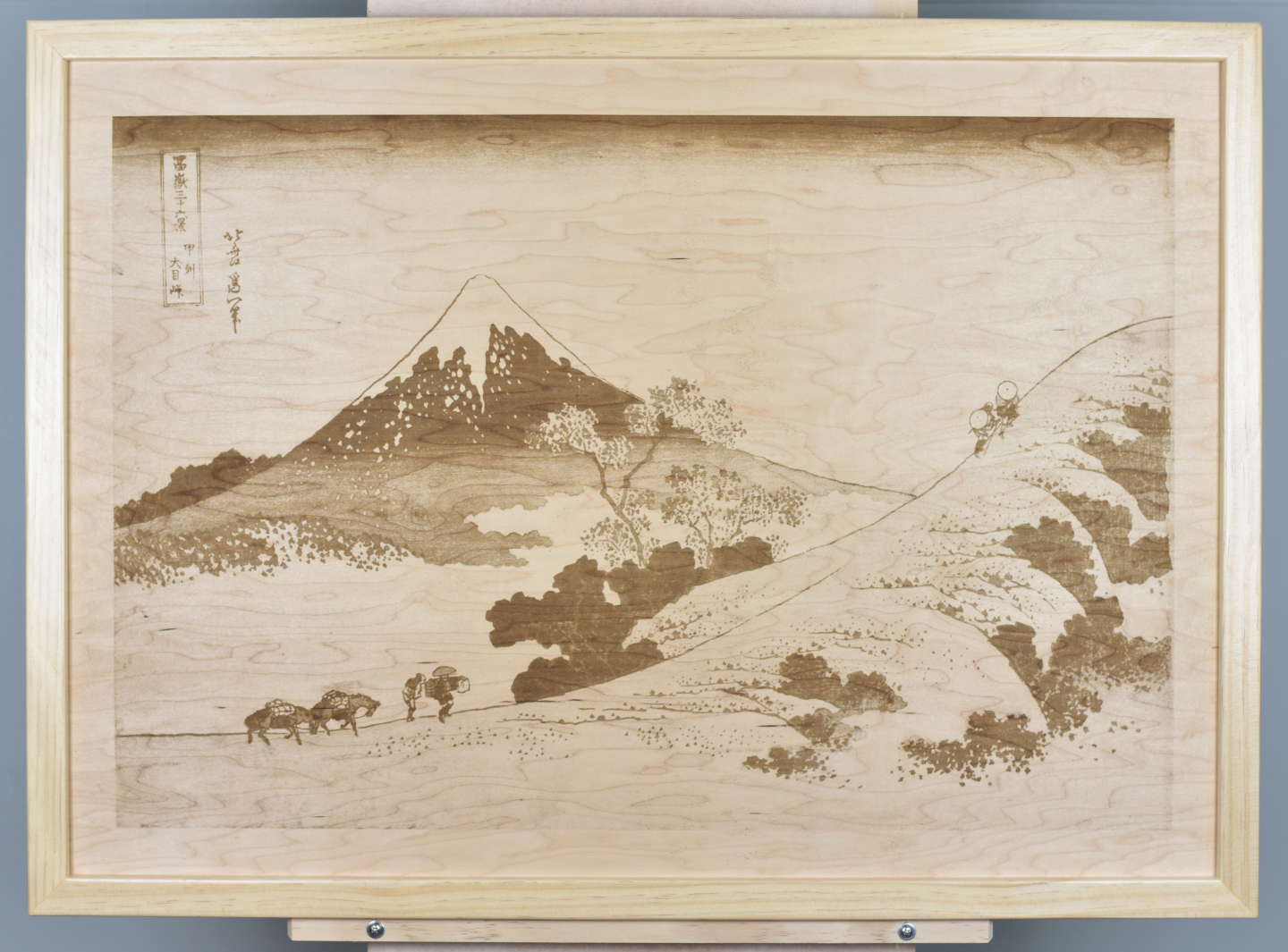 A wood burning (digital pyrograph) of Inume Pass in Kai Province by Katsushika Hokusai in the series Thirty-six Views of Mount Fuji.